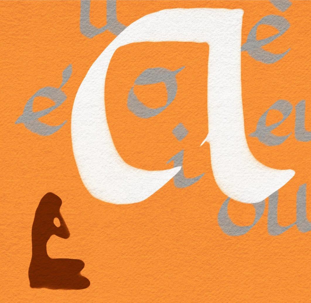 Gabriel Feat – Yoga du son –Chant des voyelles
